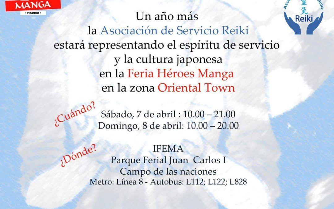 Feria Héroes Manga Madrid 2018